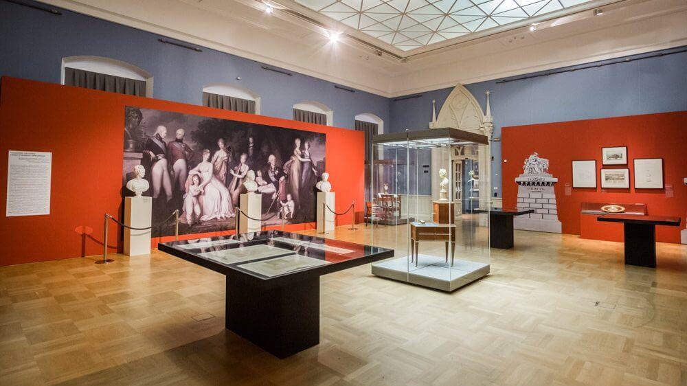 Выставка «Благотворительность Императорского Дома Романовых»