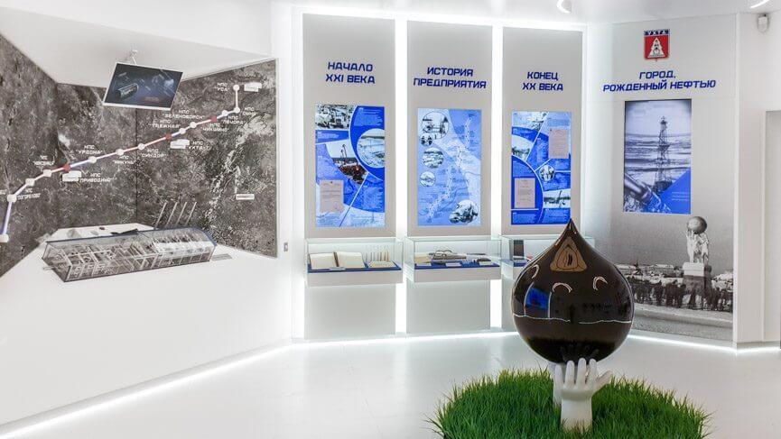 Музей Транснефть Ухта