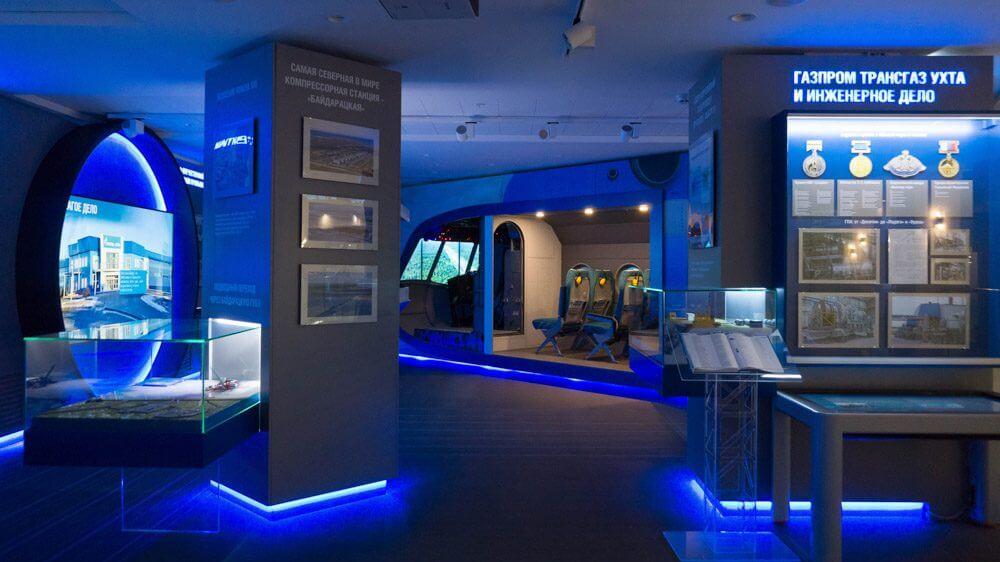 Музей Газпром Ухта