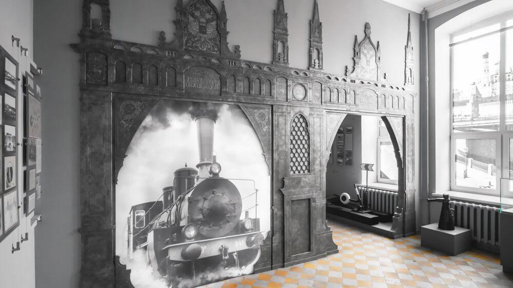 Музей истории Московской окружной железной дороги