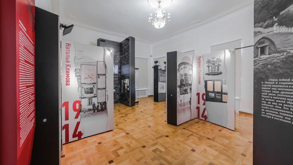 Музейный центр им. А.Солженицына г. Рязань