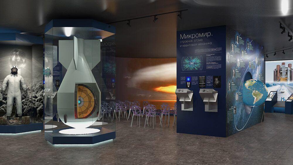 Концепция музейного пространства АО «ОКБМ Африкантов»